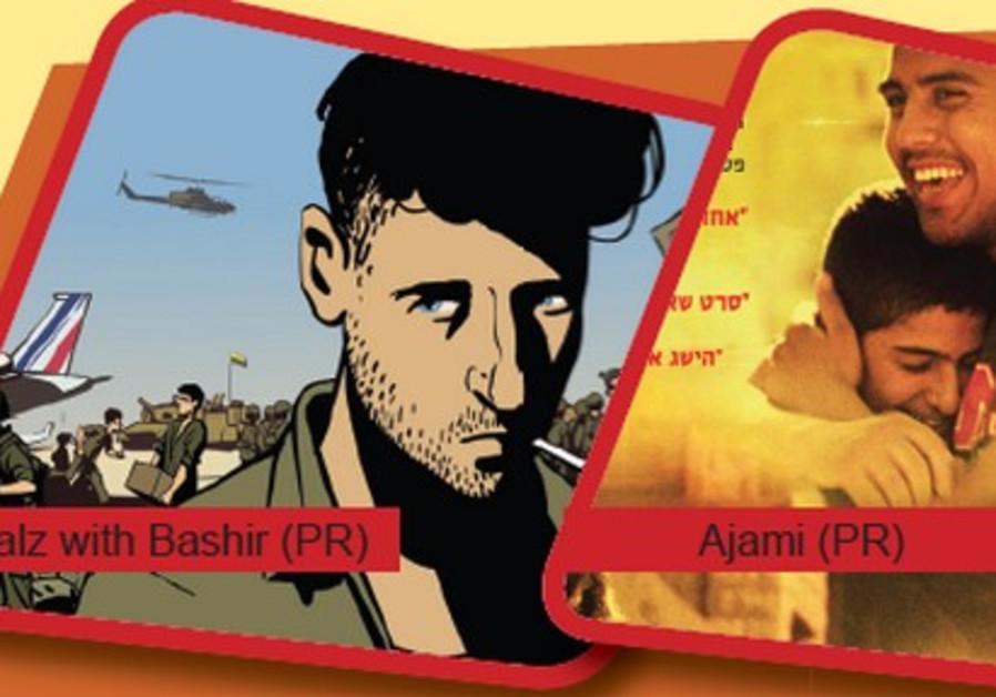 Israeli Movies