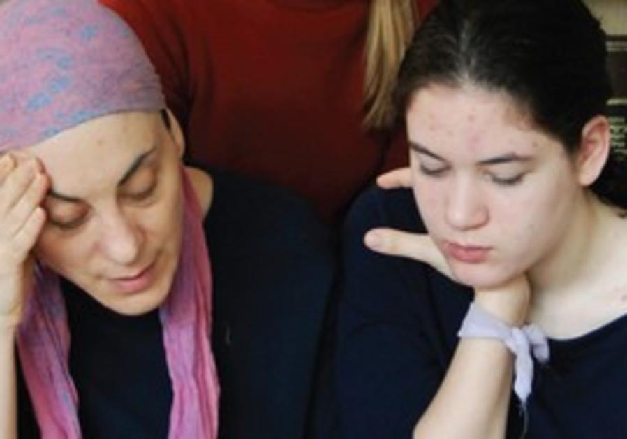 Jewish women learning