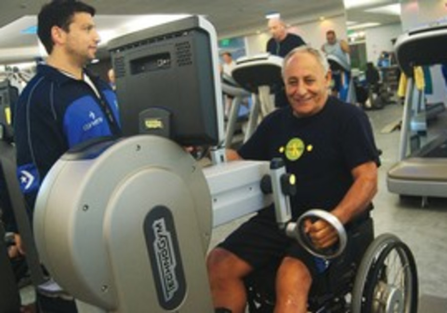 Gym at Beit Halohem is fit for those the disabled