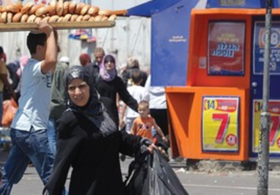 Arab residents of east Jerusalem