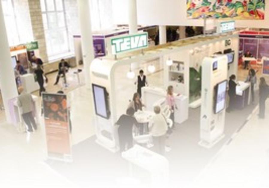 Jerusalem International Convention Center