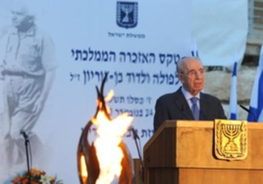 Peres honors David Ben-Gurion in Sde Boker