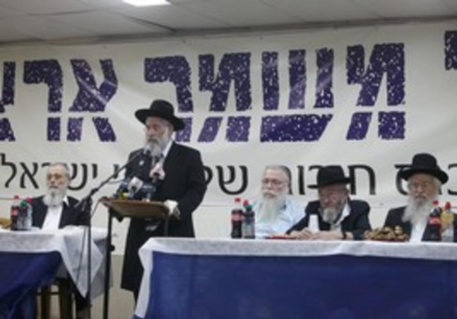 Rabbi Yaakov Shapira, head of the Mercaz Harav yes