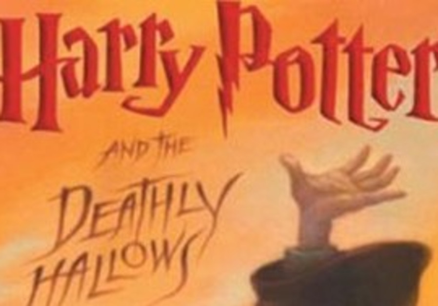 Cover of 'Harry Potter and the Deathly Hallows'