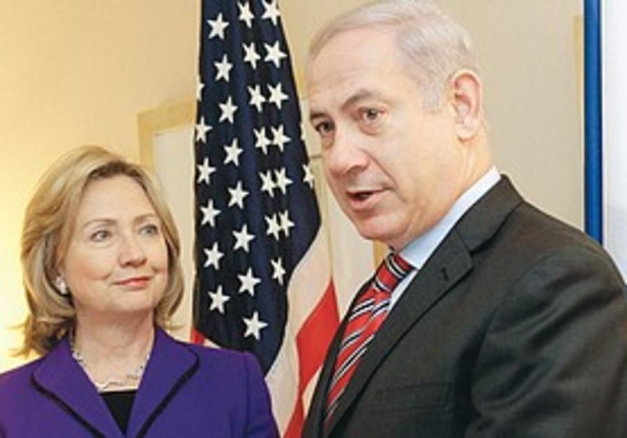 Bibi Netanyahu and Sec. of State Hillary Clinton