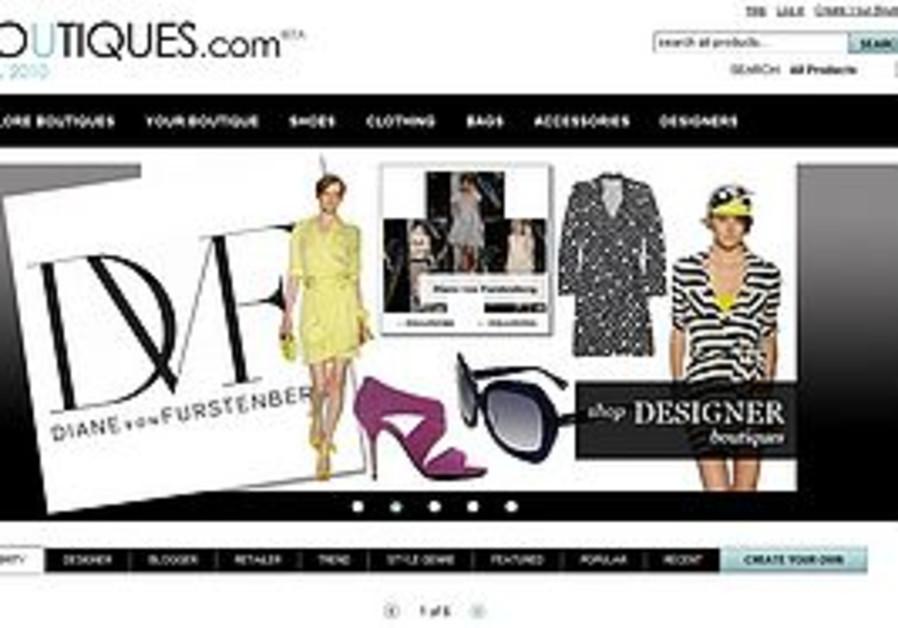 Boutiques.com homepage