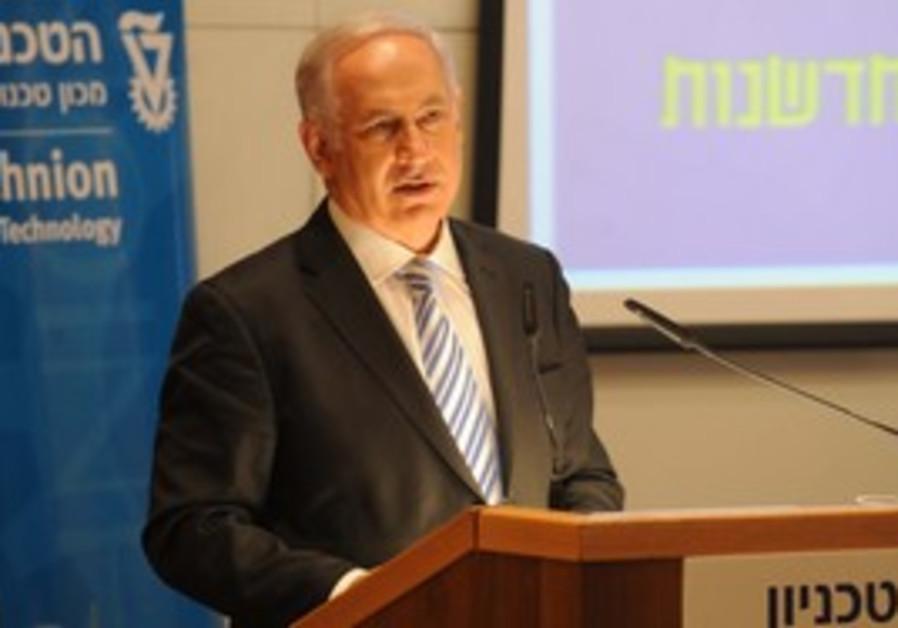 Prime Minister Binyamin Netanyahu at Technion