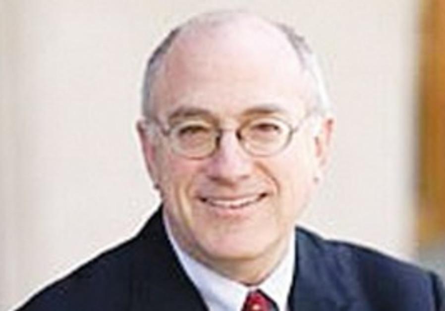 Former US ambassador to Israel Daniel Kurtzer.