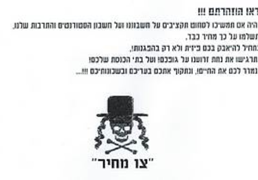 Death threat to haredi MKs.