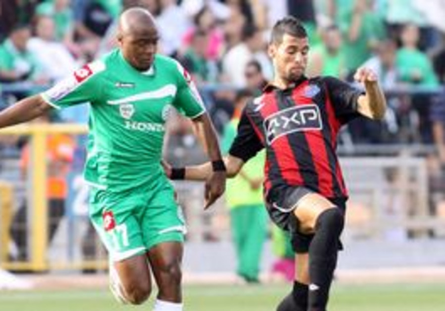 Haifa derby