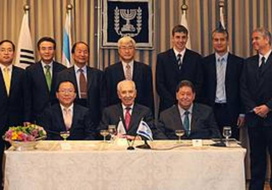 Israel and South Korea sign MOU