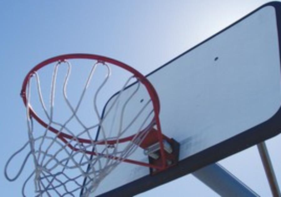 Basketball hoop [illustrative]