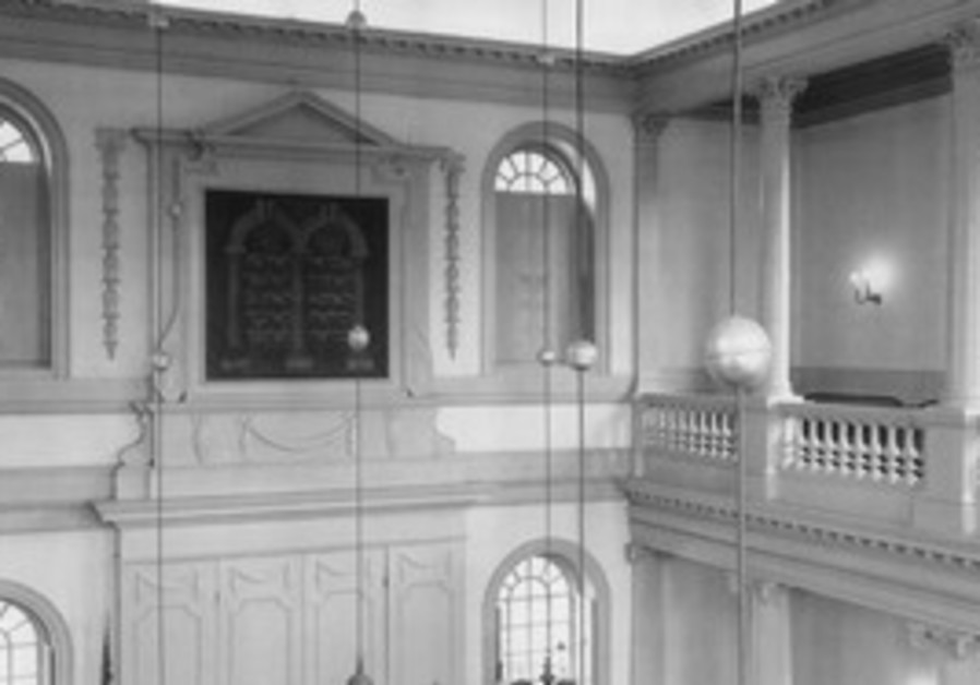 The Touro Synagogue in Newport Rhode Island