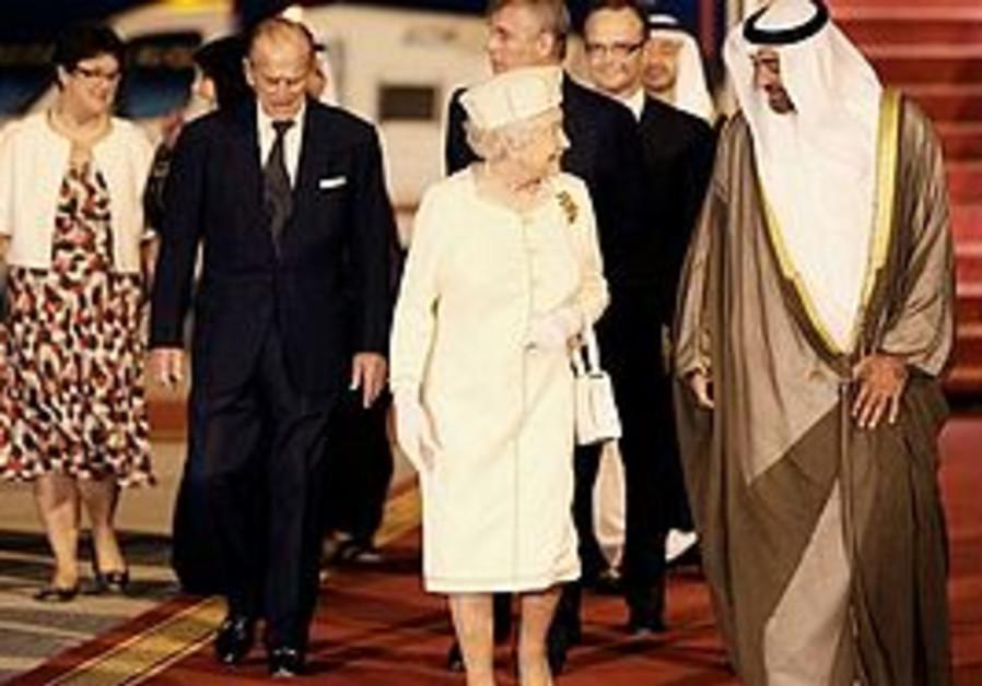 Queen Elizabeth II visits Abu Dhabi