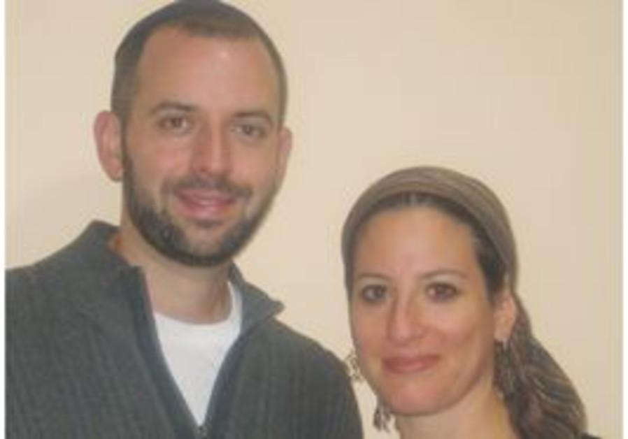 Shai and Shoshanna Jaskoll