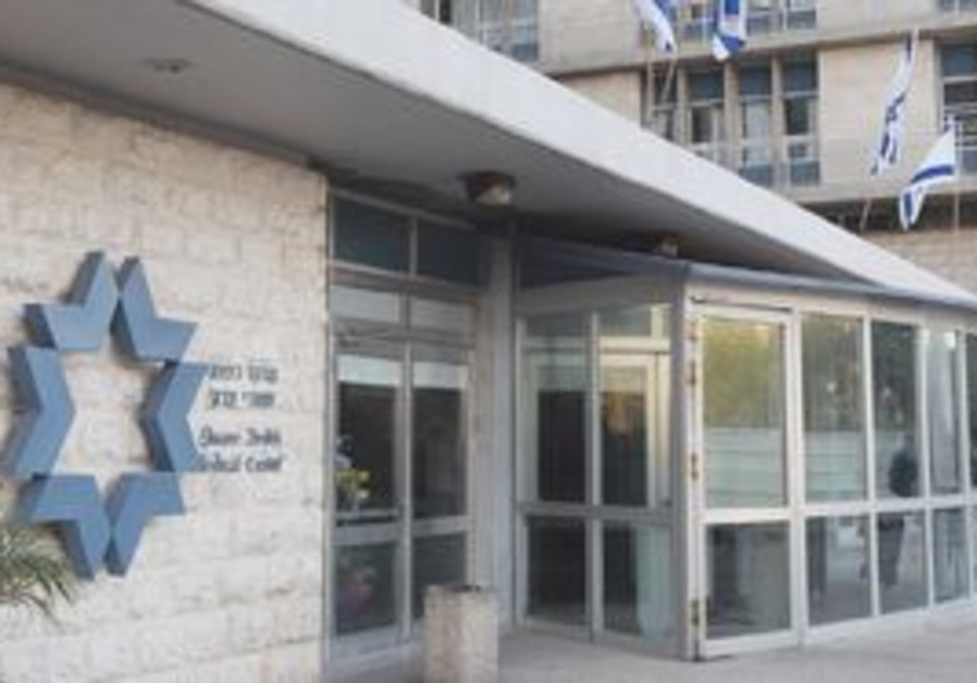 Shaare Zedek Medical Center