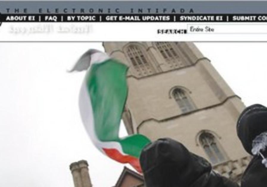 Electronic Intifada website