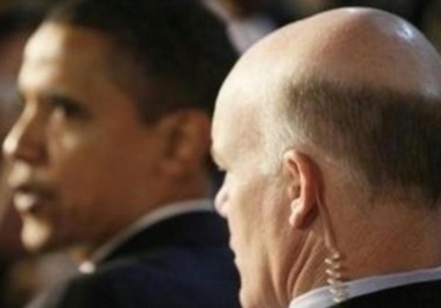 US President Obama with Secret Service agent