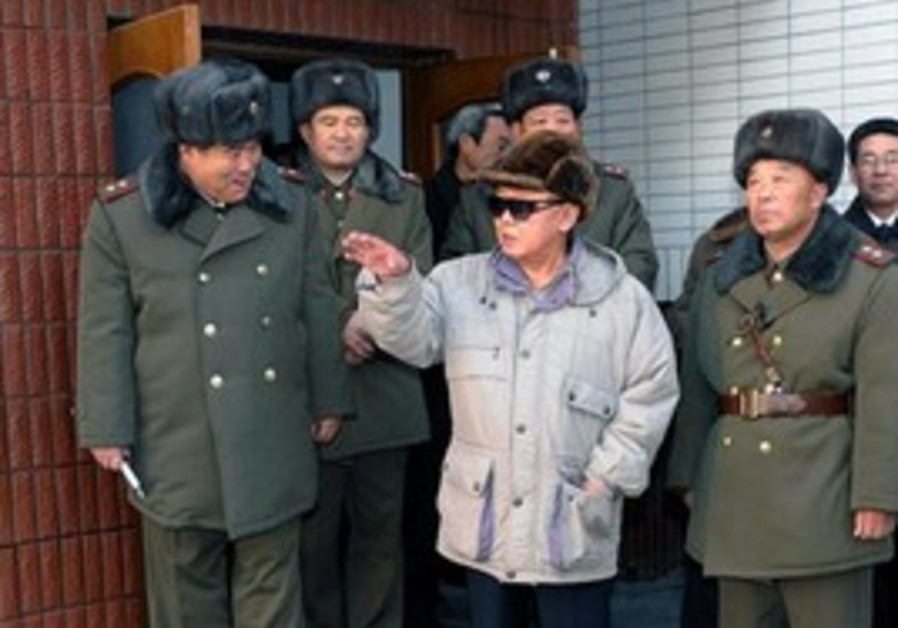 North Korean leader Kim Jong Il