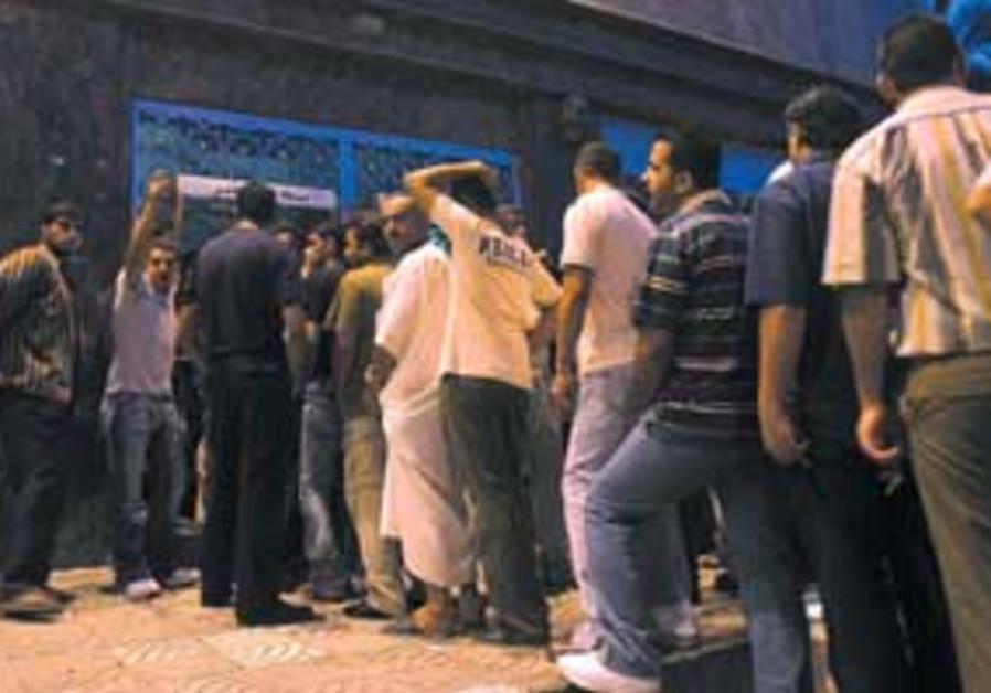 gaza salaries biz 88 298