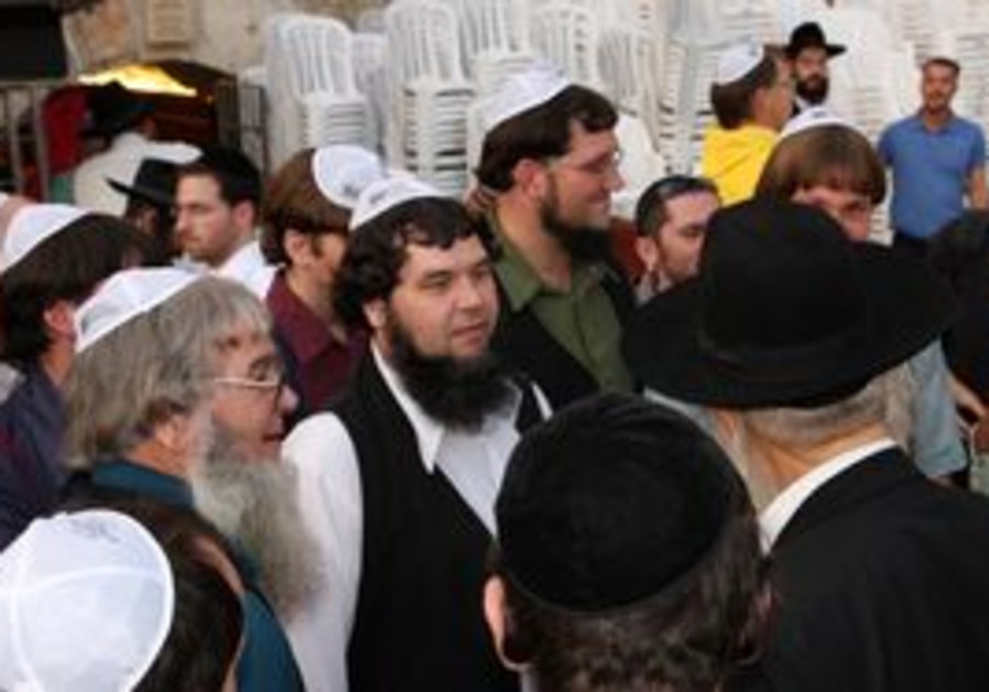 Amish visit the Western Wall (Kotel)