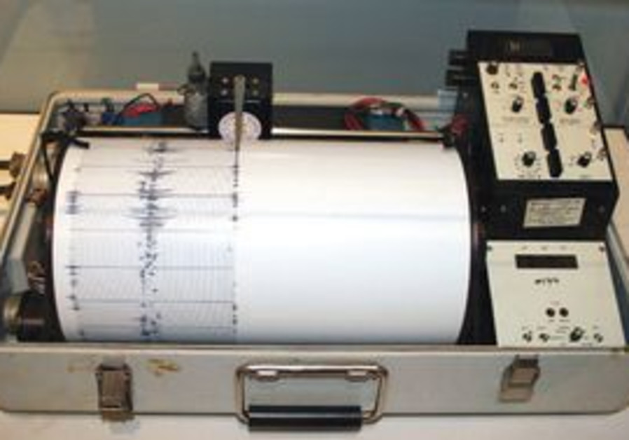 SEISMOGRAPHS LIKE THIS measure motions of the grou