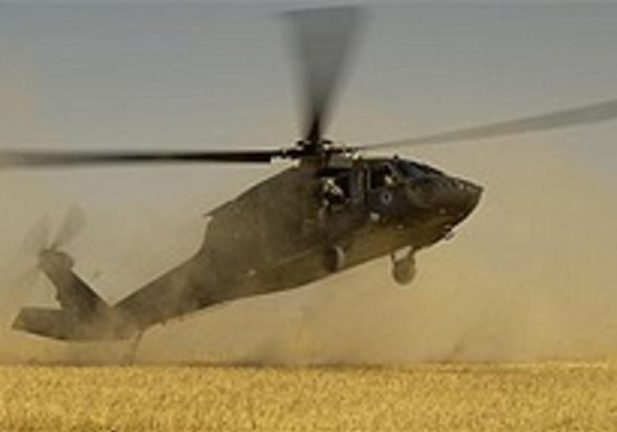 blackhawk helicopter 224.88ap