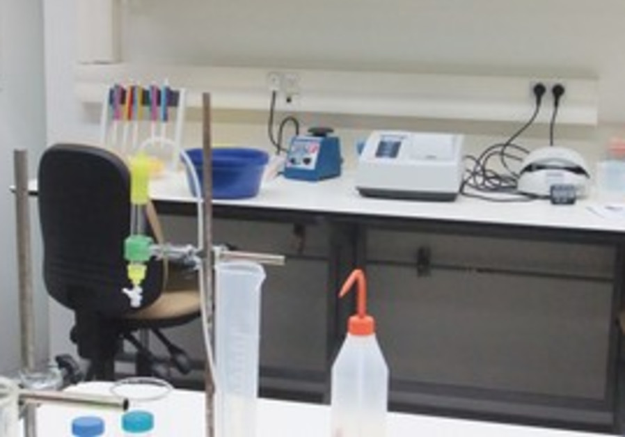 Pharmaceutical lab at J'lem College of Engineering