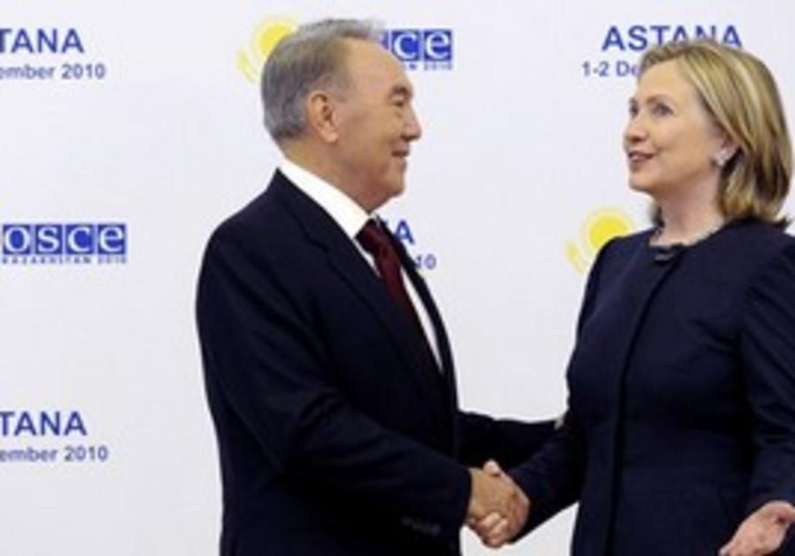 Nazarbayev and Clinton at OSCE summit