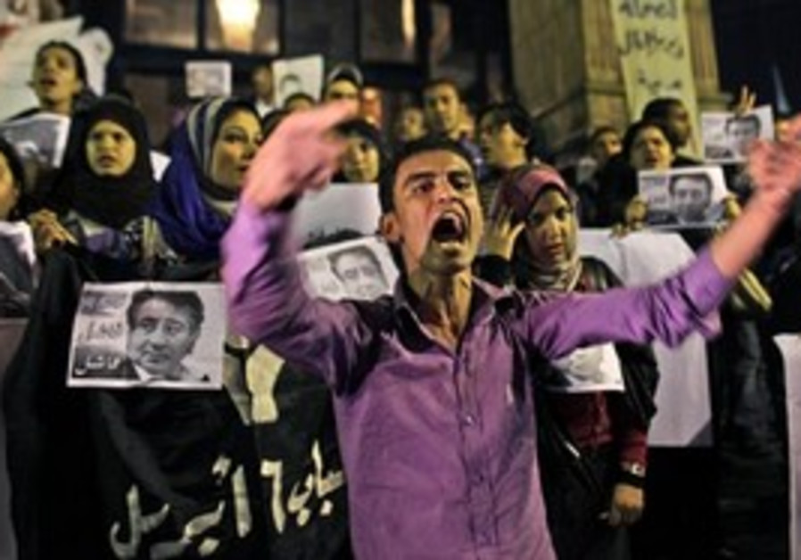 Protestors in Egypt elections