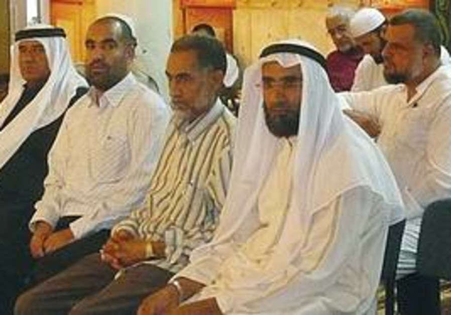 Arab Religious Leaders