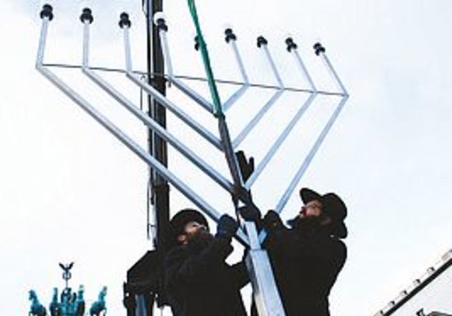 Chabad Hanukka Menora