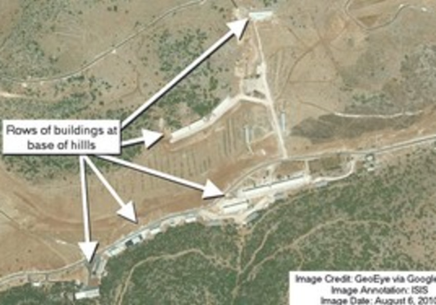 Suspect nuclear site in Syria.