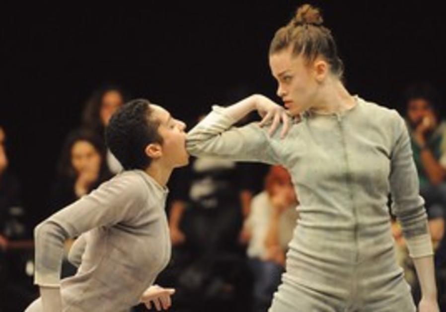Batsheva Dance Company's 'Mamutot' show.