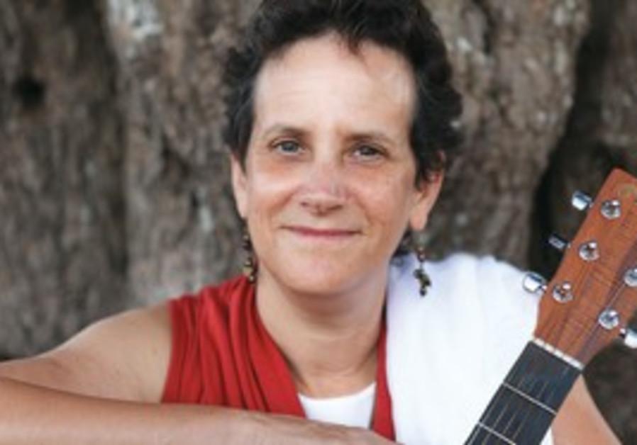 Singer/songwriter Diane Kaplan