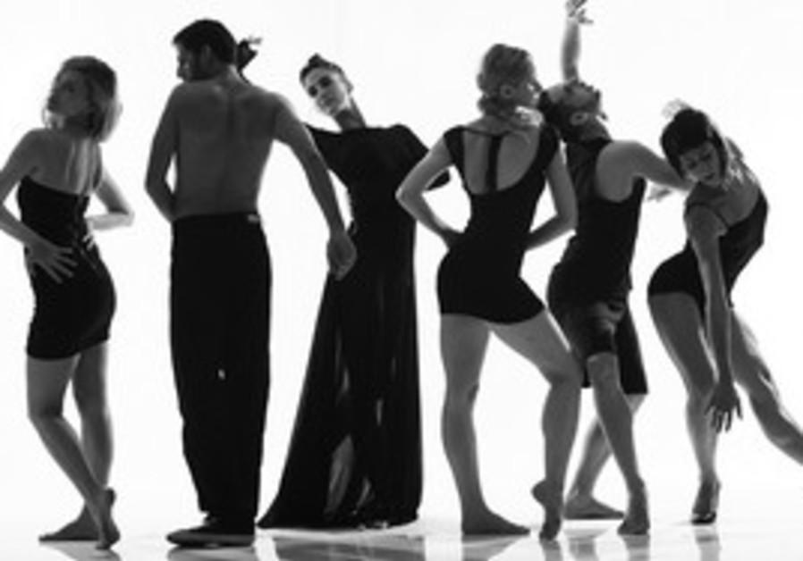 THE PROJECT: A dozen Israeli dancers perform three