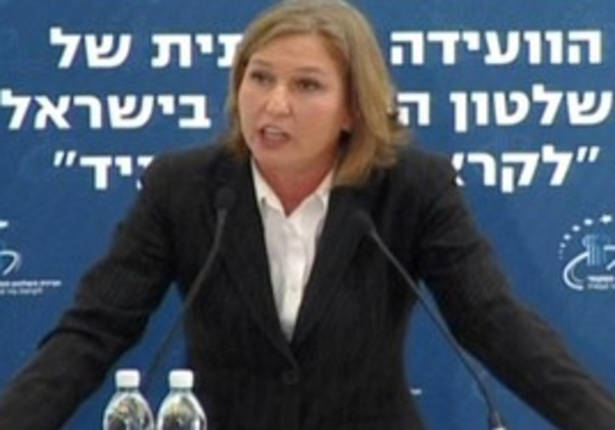 Tzipi Livni during a speech at IDC Herzliya