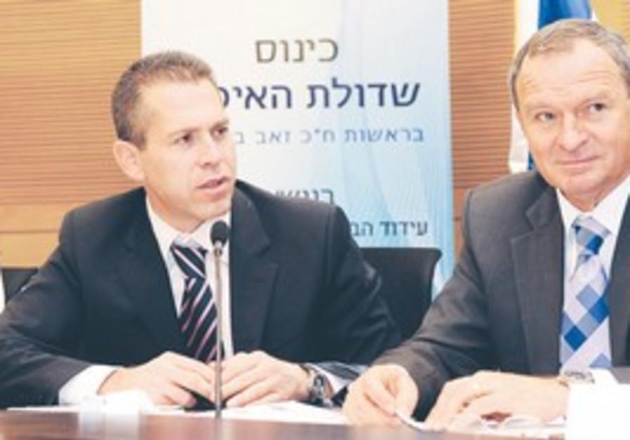 Minister Gilad Erdan and MK Ze'ev Bielski