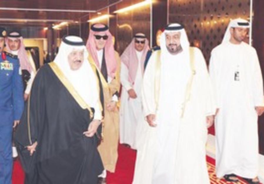 Saudi Prince Saud al-Faisal with UAE president