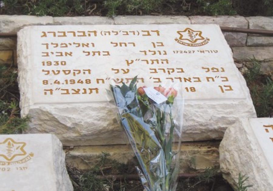 Pvt. Dov (Doveleh) Haberbeg's grave in Jerusalem.