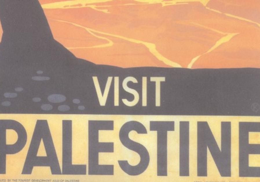 "An antique poster reading ""Visit Palestine."""
