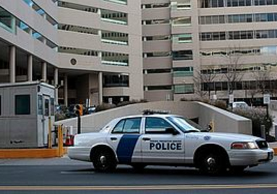 Police car in front of a US Courthouse