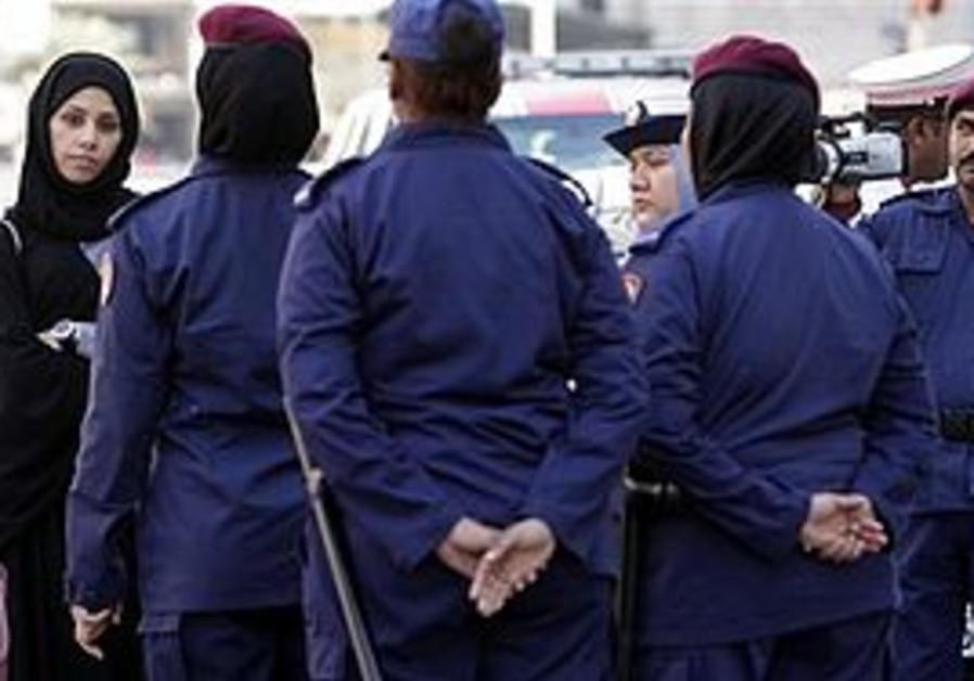 Bahrain Policewomen