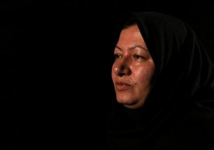 Sakineh Mohammedi Ashtiani