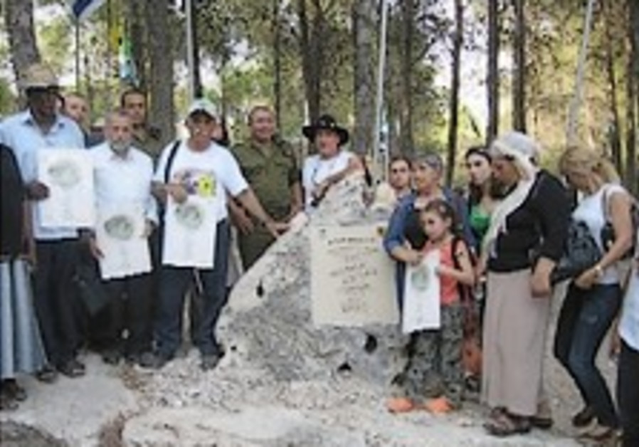 """""""The Brothers Recreation Area"""" Golani's 51st infantry battalion: A living memory planted in our hearts"""