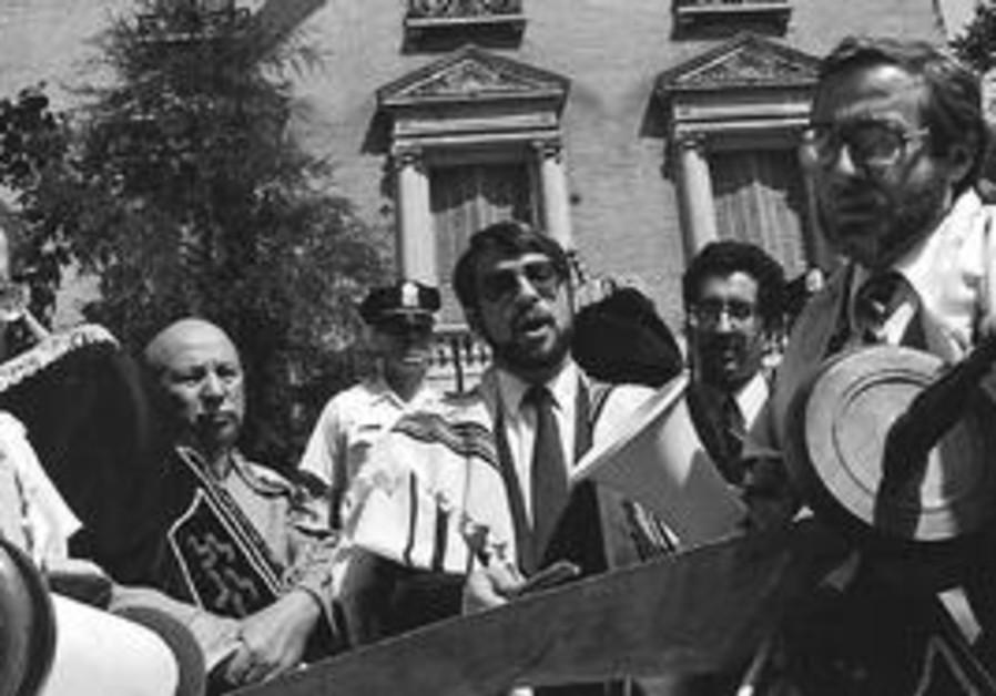 Reading Torah at Soviet Embassy in DC 25 years ago