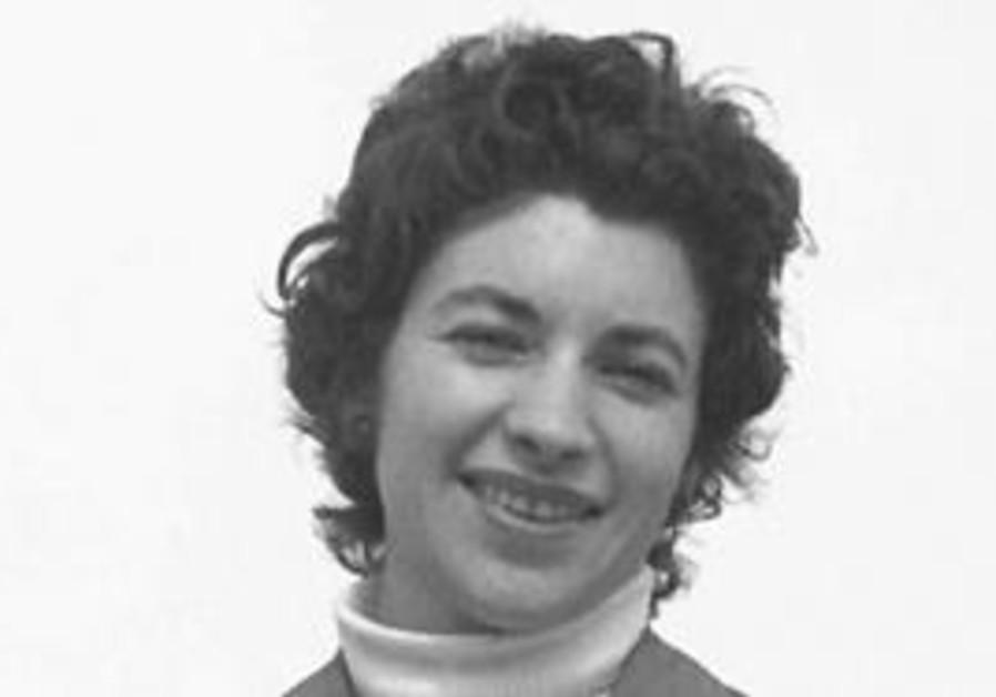 Anita Davis Avital