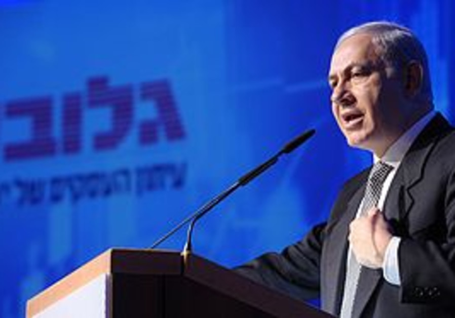 PM Netanyahu speaking at the Globes Conference