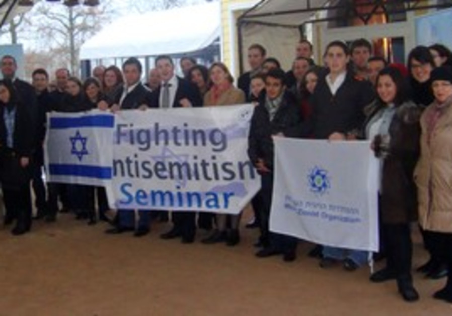 WZO Anti-Semitism seminar in Paris.