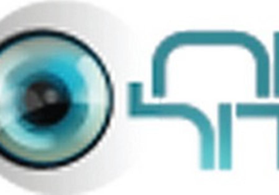 Big Brother Logo